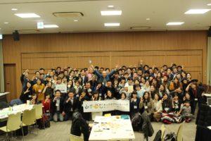 「起業家コミュニティサミット」開催します!