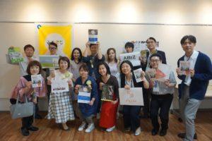 起業家コミュニティサミット<西宮・尼崎・芦屋>開催いたしました!