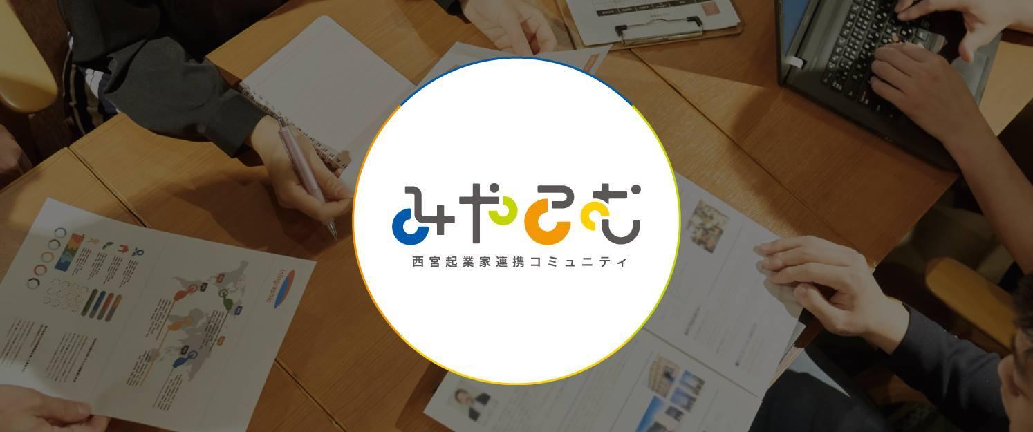 みやこむYouTubeチャンネルができました!!
