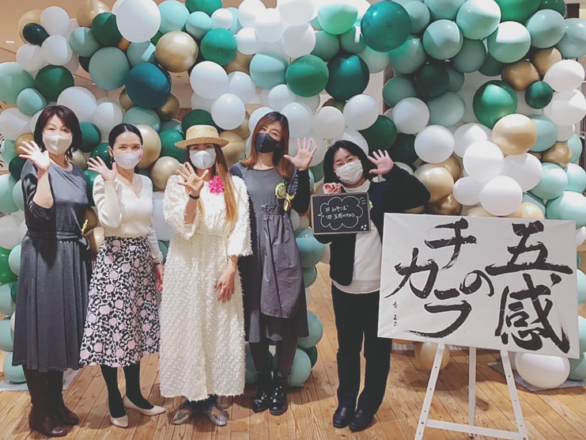 『五感のチカラ』at.西宮阪急、無事に終了しました!