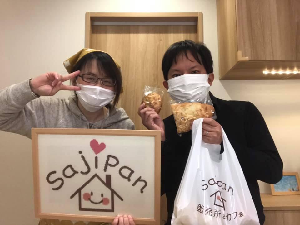 松プロ商品 by Sajipan  体験レポート
